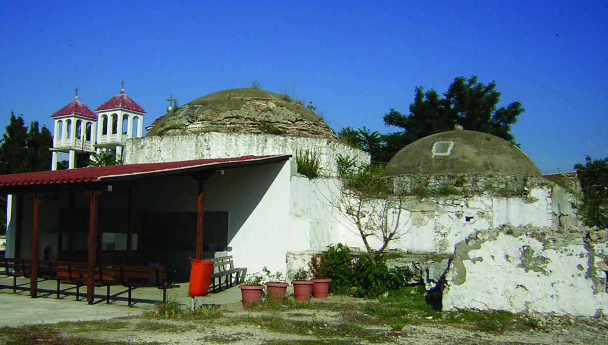 Trayanopolis