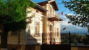 Общински исторически музей - Тополовград