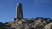 An architectural monument - obelisk to the victims in the Balkan War (1912)  on top of Sheinovets peak