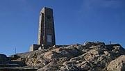 """Архитектурен паметник-обелиск на загиналите по време на Балканската война (1912) – на връх """"Шейновец"""""""