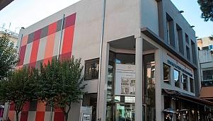 Исторически музей на Александруполис
