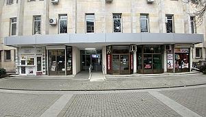 Regional Museum of History, Haskovo