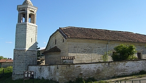 Saint Athanasius Church, village of Belopolyane