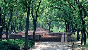 Nikola Vaptsarov Park, town of Dimitrovgrad