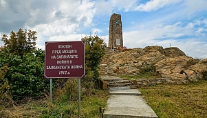 Sheinovets Peak