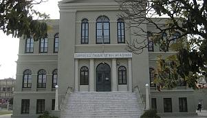 Η Ζαρίφειος Παιδαγωγική Ακαδημία στην Αλεξανδρούπολη