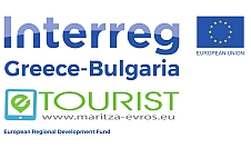 """4th Project meeting on the project """"Promotion and development of natural and cultural heritage of Bulgarian – Greek cross-border region through smart and digital tools"""", with acronym """"eTOURIST"""", Subsidy contract № В2.6с.07/09.10.2017"""
