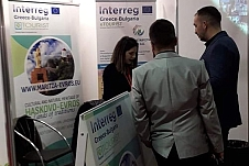 Participation of eTOURIST team at the ITF Holiday & Spa Expo Sofia, 2020